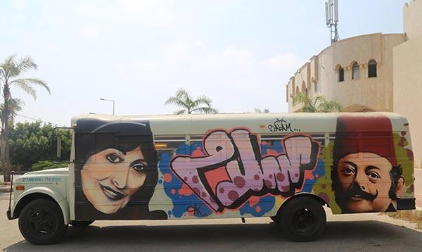 Arts-Bus-Caravan-Lebanon1