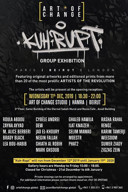 Kuh-rupt-Exhibition