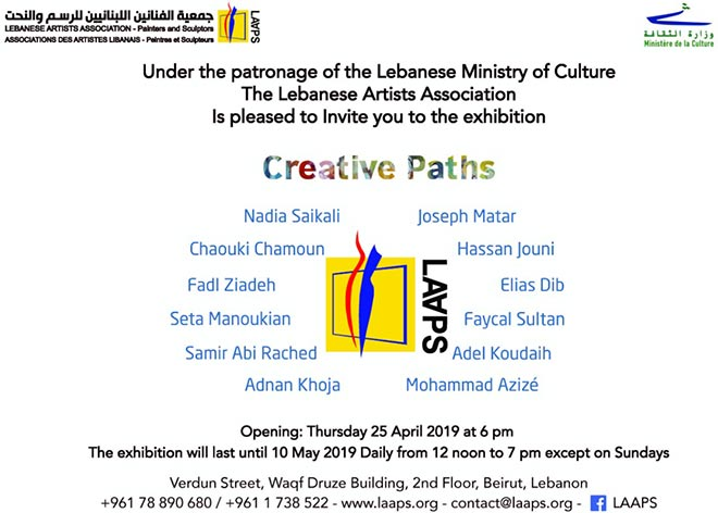 Lebanese-Artists-Association