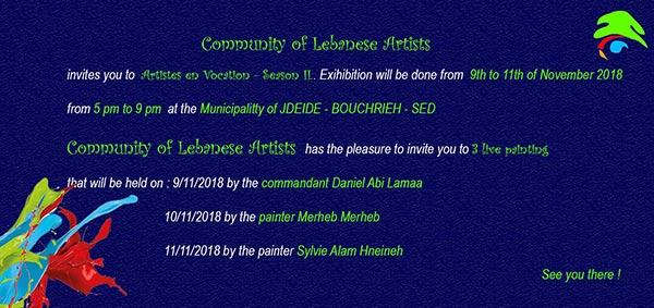 LebaneseArtists