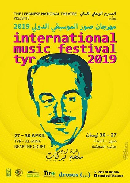 Poster-of-Festival