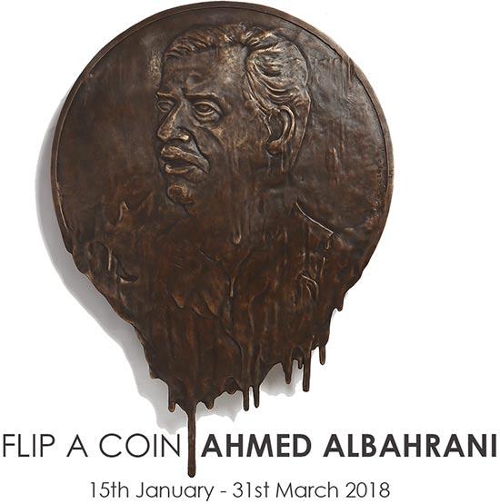 ahmed-albahrani