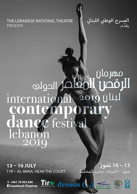 contemporary-dance-poster-2019