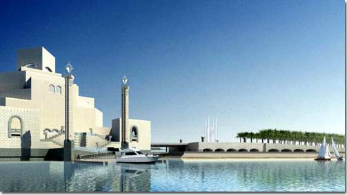 doha-islamique-musee