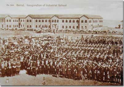 inauguration-school