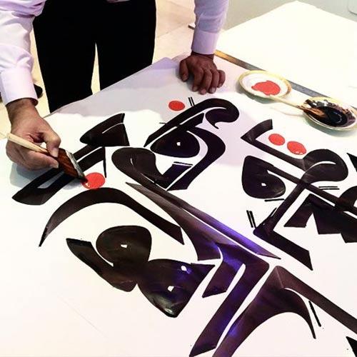 kufi-calligraphy