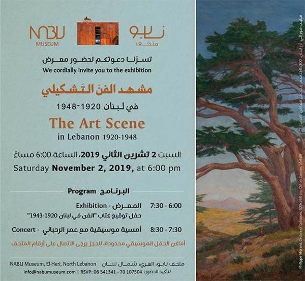 nabu-invitation